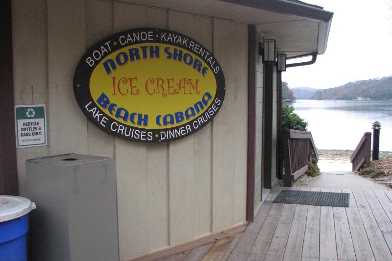 Lake Lure Resort Activities: North Shore Beach Cabana